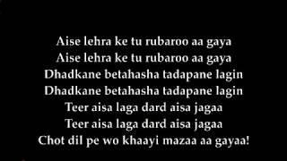 Mere Rashke Qamar Lyrics  || Female Version || Tulsi Kumar || Baadshaho