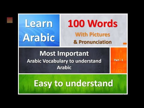Learn Arabic | Arabic to English Vocabulary with Picture | Learn Arabic 100 Words