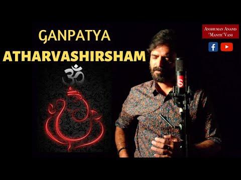 ganpati-atharva-shirsham-|-atharvashirsha-part-1(with-explanation-&-recitation)