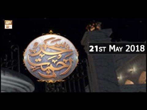 Rehmat-e-Sahar (KHI) - 21st May 2018 - ARY Qtv