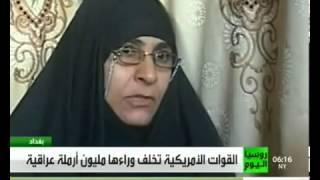 القوات الامريكية تخلف وراءها مليون أرملة عراقية U S  forces leave behind an Iraqi widow million