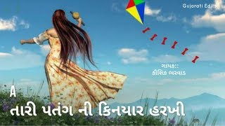 Uttarayan Status, makar Sankranti Status video, Gujarati Uttarayan Status,