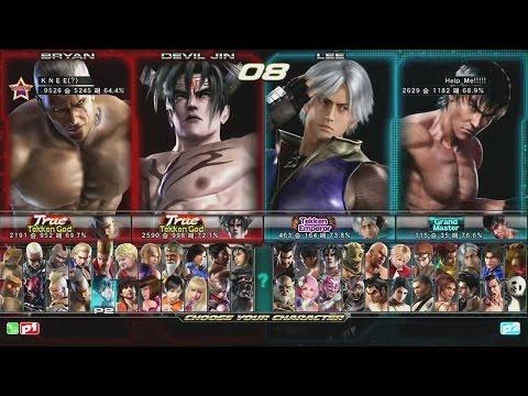 Tekken Strike Season 3 Finals 2/2 Knee Vs Help me