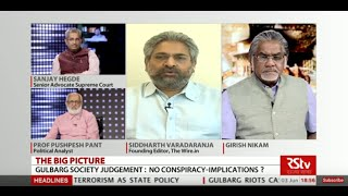 the big picture gulbarg society judgement no conspiracy implications
