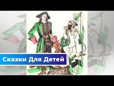 Пётр 1 и мужик — русская народная сказка | Сказки Для Детей