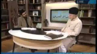 When will be the Day of Judgement - Qayyamat - Last Days of earth.flv