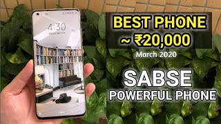 Top 5 Best Smartphones Under 20000 in March 2020 | New Letest Phone 2020 | 20K Under Best Smartphone