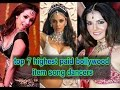 top 7 highest paid bollywood item song dancers