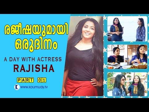 A Day with Actress Rajisha Vijayan | Part 01 | Day With A Star