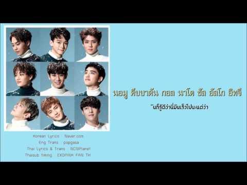 [THAISUB] EXO - Unfair (불공평해) (Korean Version)