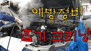 [카진단TV] 5회-모…