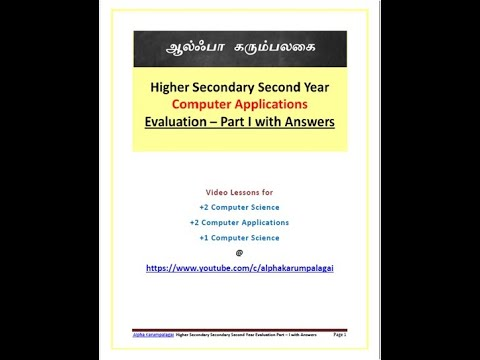 Higher Secondary Secondary Second Year Evaluation Part – I with Answers
