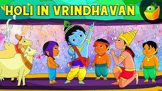 वृंदावन में होली | Holi in Vrindhavan | Krishna Vs Demons | Magicbox Animations