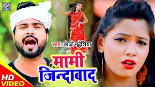 Lado Madheshiya (2020) का सबसे सुपरहिट  SONG - सेज वाला ऐज  - Bhojpuri Hit Song NEW  Song