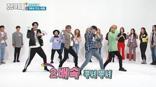 [Türkçe Altyazılı] WannaOne- Weekly Idol 350.Bölüm (주간 아이돌 E350 180411)