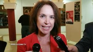 Η Κ. Βέττα για την επίσκεψη Τσίπρα στην Δυτική Μακεδονία