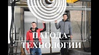 видео Обработка природного камня