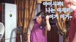 [ENG/CHN] 1탄: 핑크머리로 염색한 걸 본 엄마의 반응