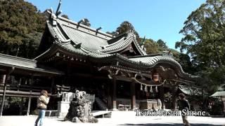 Tsuchiura/Tsukuba region thumbnail
