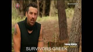 Survival Secret...θυμωσε ο Αιβαζης με τη συμπαικτρια του