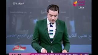 مقدم #الوسط_الفني يفضح بالصور عمليات التجميل للفنان تامر حسني