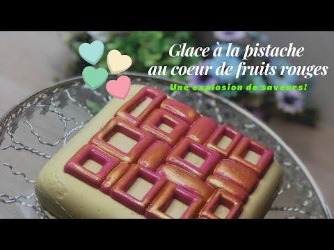 la-meilleure-glace-à-la-pistache-au-cœur-de-fruits-rouges-كلاص-ديال-الضيافة-بالفستق-والفواكه-الحمراء