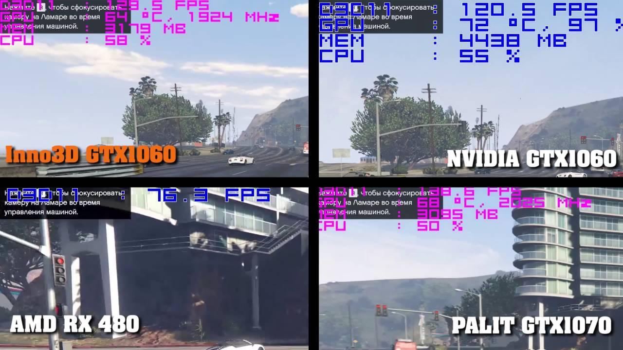 GTA 5: inno3D GeForce GTX 1060 Gaming OC  vs RX 480, vs GTX 1070