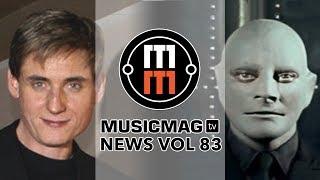Musicmag TV News #83: Пропавшие синтезаторы - детективная история от Behringer и др.