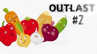 ХОРОШО ПРОМЫТЫЕ ОВОЩИ в Outlast 2