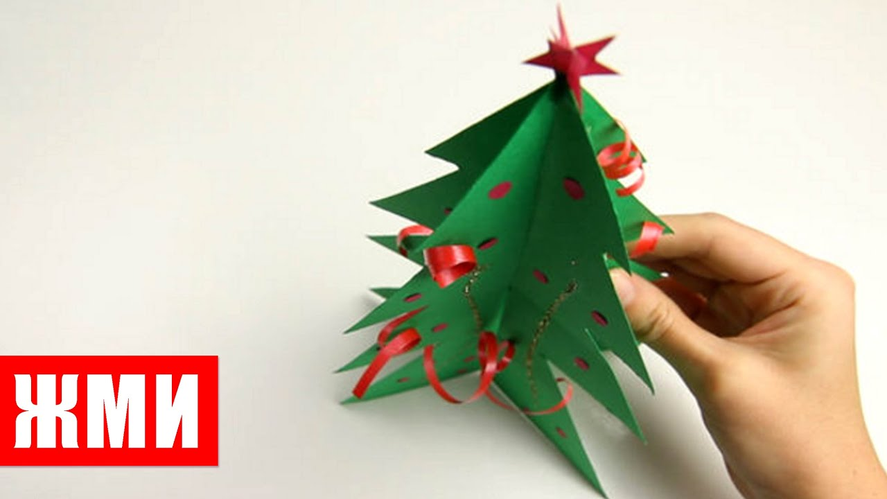 Новогодня елка из бумаги своими руками