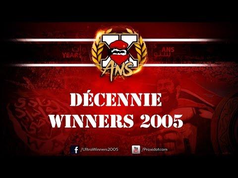 Décennie Winners 2005
