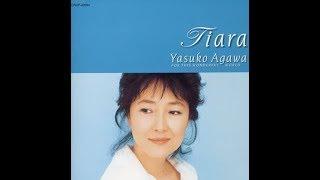 阿川泰子(VO) 秋田慎治(P) Tiara Yasuko Agawa FOR THIS WONDERFUL WORLD.
