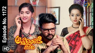 Attarintiki Daredi | 7th August 2018 | Full Episode No 1172 | ETV Telugu