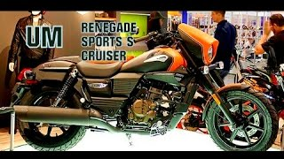 2016 UM Renegade Sports S Cruiser | Revealed | NEW
