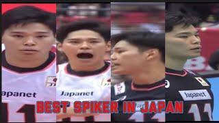 Male Volleyball ll Yuji Nishida Best Spiker in Japan