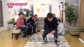 하숙집 딸들 - 박중훈이 샤워 시간이 30분이 걸리는 이유는?.20170221