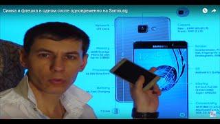 видео Мобильный телефон Fly FF179 на 2 SIM-карты