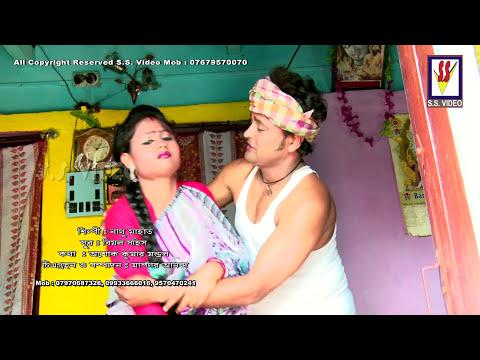 মাটির দেহ - New Purulia Video Song 2017- Matir Deh   Bengali/ Bangla Song Album   Nathu