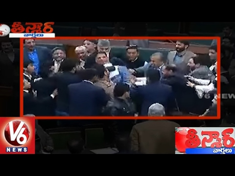 Fight In Jammu & Kashmir Assembly | Mehbooba Mufti's Article 370 Remark | Teenmaar News