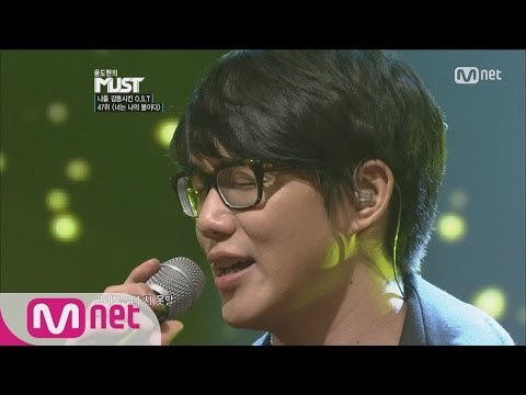 [STAR ZOOM IN] Honey Voice Sung Si Kyung 'You are my Spring' (Secret Garden OST) 160425 EP.73