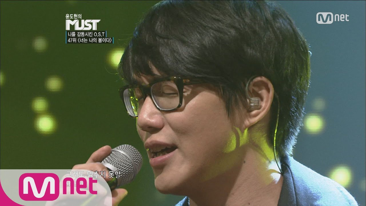 [STAR ZOOM IN] Honey Voice Sung Si Kyung 'You are my Spring' (Secret Garden  OST) 160425 EP 73