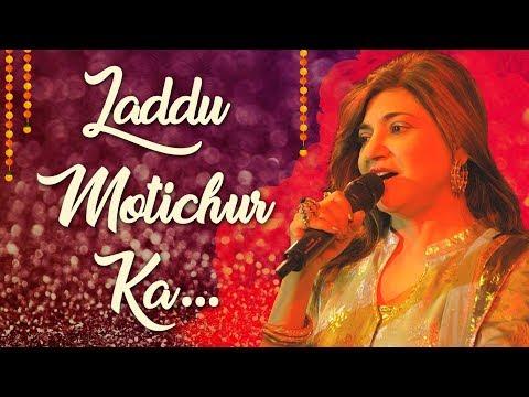 Laddu Motichur Ka   Hote Hote Pyaar Ho Gaya (1999)   Kajol, Ayesha Jhulka, Atul Agnihotri   90s Song