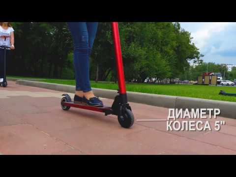 Электросамокат Hoverbot F-6
