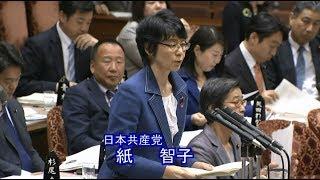 日米貿易交渉 JR北海道問題について
