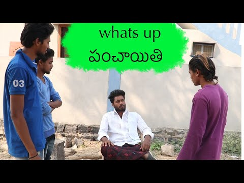 Whatsapp panchayiti | village comedy | inspired by my village show