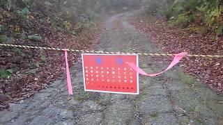 秋田県鹿角市の熊による人身被害地