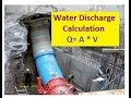 How to Calculate the Discharge or Flow Rate of a Penstock Pipe for Hydro Power Project
