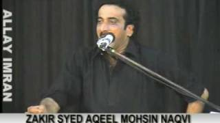 00170 ZAKIR SYED AQEEL MOHSIN NAQVI SON OF SHAHEED SYED MOHSIN NAQVI