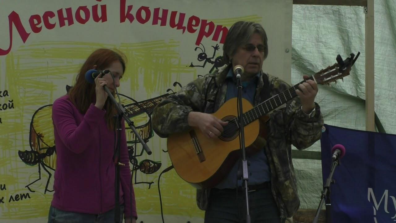 Лесной концерт 2018. Часть 2