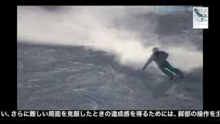 渡辺一樹「すぐに役立つスキー術」 thumbnail